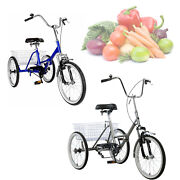 Mantis Tri-rad Adult Folding Tricycle Bike Bicycle Portable Tricycle 20 Wheel E