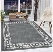 Modern Bordered 5x7 Non-slip Low Profile Pile Rubber Backing Indoor Area Rug