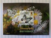 Brunei Butterfly Series 3 - 2 Stamp Miniature Sheet Limited Edition Rare