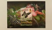 Brunei Butterfly Series 1 - 2 Stamp Miniature Sheet 2012, Extremely Rare