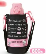 Sanrio Hello Kitty Thermos Sports Bottle Pink With Cover 800ml / 8.2×8.5×23.5cm