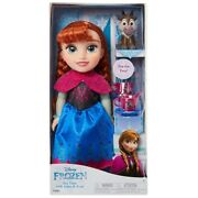 Disney Frozen Tea Time With Anna And Sven Princess Doll Set New In Box