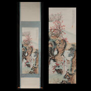 Antique Chinese Finely Painted Scroll Painting By Lu Xiaoman Of Ladies