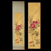 Antique Chinese Finely Painted Scroll Painting Peony On Gold Paper