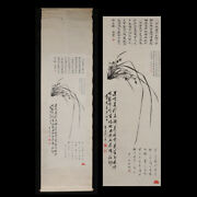 Antique Chinese Finely Painted Scroll Calligraphy And Orchid