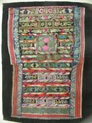 Rare Antique Chinese Minority People's Old Hand Embroidery Baby Carrier