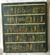 Russian Icon 19th C March Menaion Large Size Very Rare Moscow School