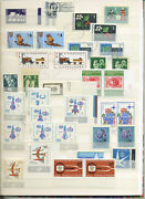 Bulgaria Album Rare Collection - Only Stamps With Error300 Rrr