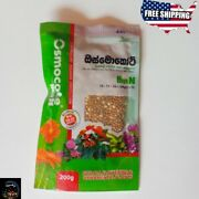 Osmocote High N Controlled Release Fertilizer For All Flowering And Plants