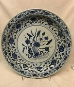 Large Blue And White Plate. Yongle Mark.