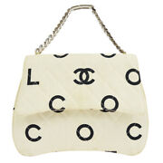 Icon Quilted Cc Chain Hand Bag Purse 4850217 Ivory Black Canvas 70118