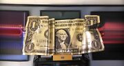 Solid Brass Huge Crumpled Dollar Bill It Is Art And The Best Display Centrepiece