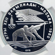 1978 Moscow 1980 Russia Olympics Rowing Crew Old Proof 10 Silver Coin Ngc I89334