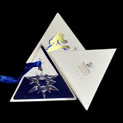 1997 Annual Large Christmas Ornament Star Snowflake 211987 With Box