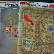 New Unopened Pokemon Card Old Back Premium File 2 And Gold And Silver Neo