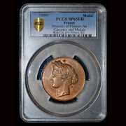 Pcgs Sp65 Rb Nd 1889 France 100th Years Ministry Of Finance Currency And Medal