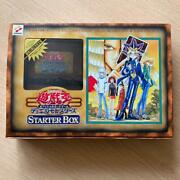 Vintage Yu-gi-oh Starter Box Movie Version Limited To 5000 Pieces