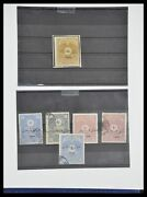 Lot 33173 Stamp Collection Turkey 1920-1990.