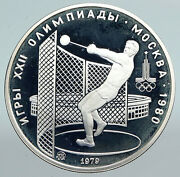 1979 Moscow 1980 Russia Olympics Hammer Throw Old Silver 5 Rouble Coin I89885