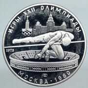 1978 Moscow 1980 Russia Olympics High Jump Vintage Proof Silver 5 Ru Coin I89886