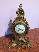 Antique French Bronze Table/mantle Clock 19th Century - Worldwide Free Shipping