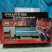 Hasbro Transformer G11 First Commandant Convoy 1984and039s Limited Edition Rare