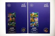 Wooden Puzzle Davici Zodiac 12 Signs Collection+special Puzzle Door To The Stars