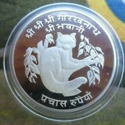 1974 Royal Mint 50 Rupee Nepal Silver Proof Red Panda Conservation Coin