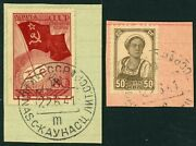 Ussr Postage Wwii German Invasion Date Postmarked Stamp Collection 1941 July 22