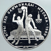 1980 Moscow Summer Olympics 1979 Basketball Proof Silver 10 Ruble Coin I90161