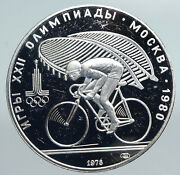 1980 Moscow Summer Olympics 1978 Cycling Old Proof Silver 10 Roubles Coin I90288