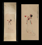 Antique Chinese Finely Painted Scroll Painting Ladies By Zhang Daqian