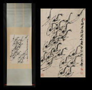 Antique Chinese Finely Painted Scroll Painting Of Shrimp By Qi Baishi