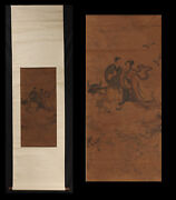 Antique Chinese Finely Painted Scroll Painting Of Herd-boy And Weaving-girl