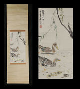 Antique Chinese Finely Painted Scroll Painting Of Duck Signed Seal