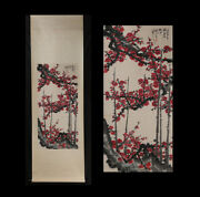 Guan Shanyue Signed Old Chinese Hand Painted Calligraphy Scroll