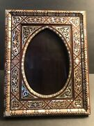 Antique Islamic Woodwork Art Picture Frame/ Mother Of Pearl Inlaid/ Egypt C.1880