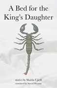 Ujayli Shahla-bed For The Kings Daughter Book New