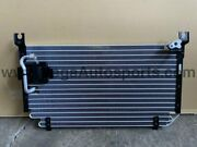 Ac Condenser Assembly To Suit Nissan Skyline R32 Gtr Gts4 Gtst