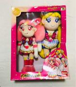 Sailor Moon Ss Goods At That Time Plush Doll Set