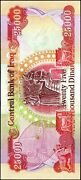 Buy Iraqi Dinar Uncirculated 25000 Iqd - 25k Authentic And Verified Iraq Currency