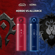 World Of Warcraft X Thermos Horde Alliance 304 Stainless Steel Vacuum Mug Cup