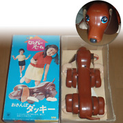 Puppy Walking Toy Length 14 Romper Room Ducky Nomura Toy Showa Retro From Japan