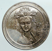 China Woman With Traditional Headdress Silver Medal Chinese Fantasy Issue I90771