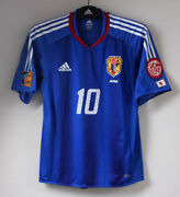 2004 Japan Home S/s No.10 Nakamura S/s Player Issue 04-05 China Asia Cup Jersey