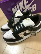 Authentic Men 10us Nike Sb Dunk Low Free Shipping No.3656