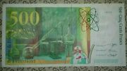 French 500 Franc 1994 High Value Hard Currency Marie Curie France Vf Euro 500fr