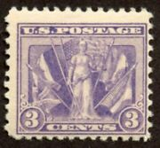 Us Sc 537 Mnh. 1919 Victory Issue. 2021 Scv 20.00