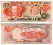 Philippines 20 Pesos P162a Marcos-licaros Replacement Star Note Blk Serial Unc