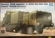 Trumpeter 1/35 Russian 3s60 Ssc-6/3k60 Coastal Missile Complex 1052 Us Seller